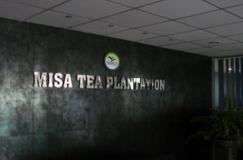 Sisitha Industries